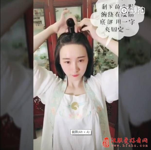 适合中短发妹子的简单汉服发型教程图片
